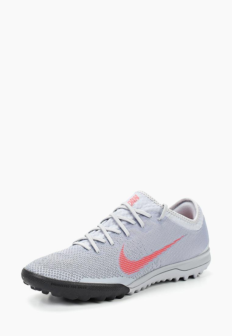 Мужские кроссовки Nike (Найк) AH7388-060
