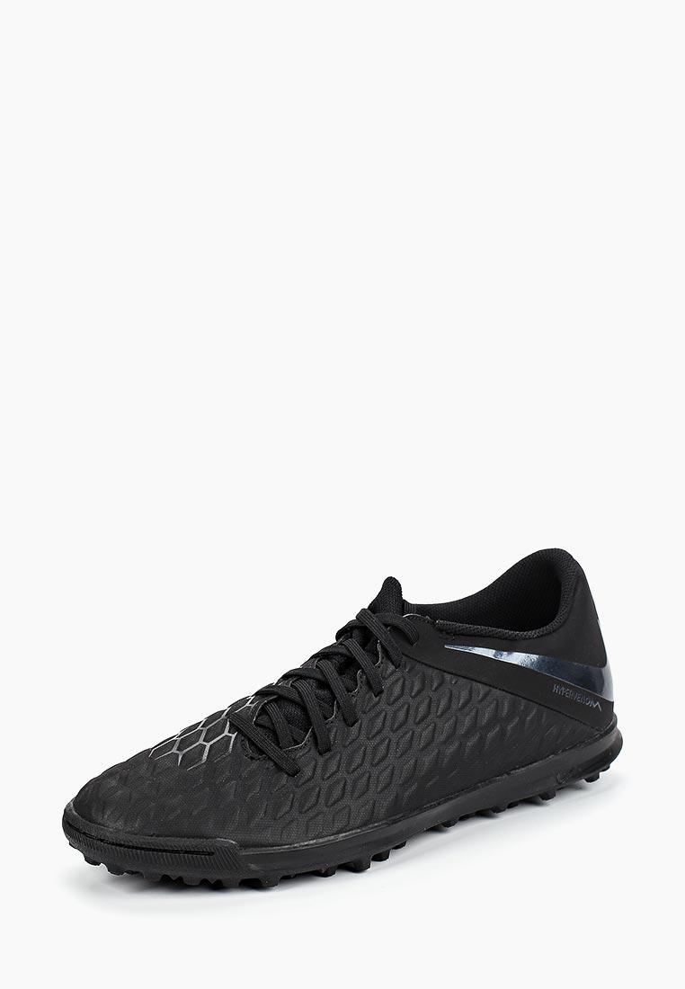 Мужские кроссовки Nike (Найк) AJ3811-001