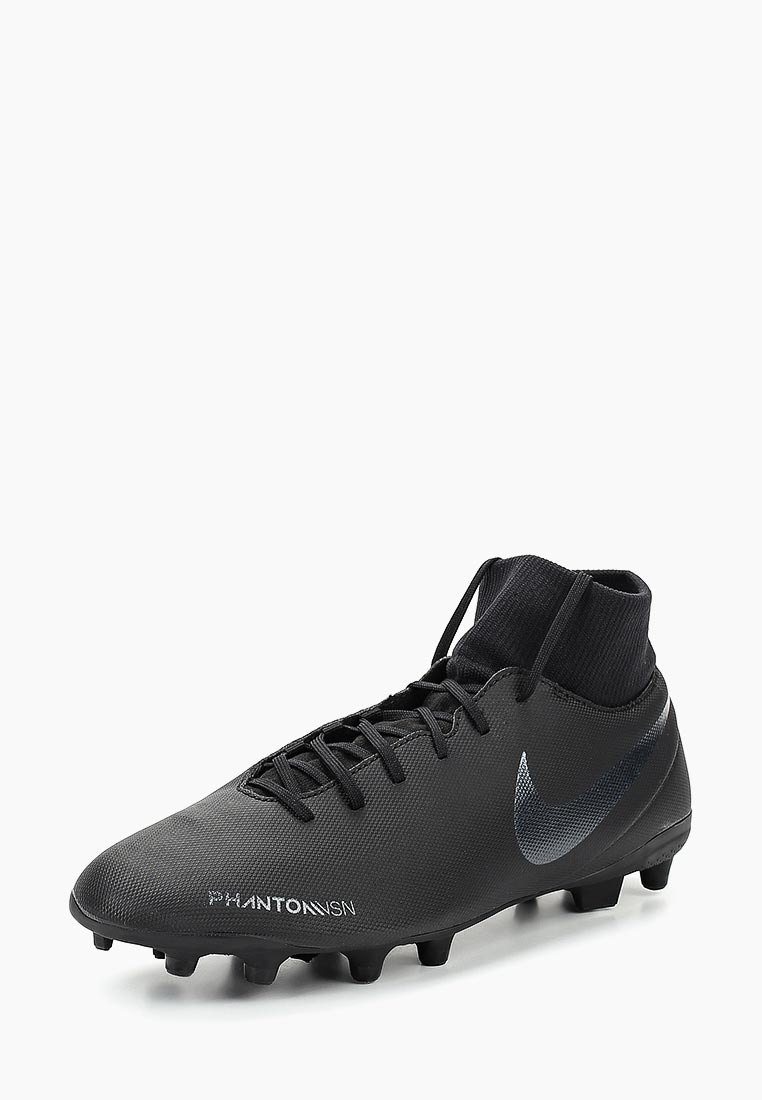 Мужские кроссовки Nike (Найк) AJ6959-001
