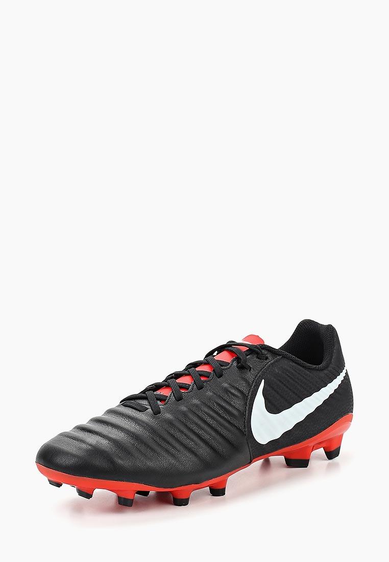 Мужские кроссовки Nike (Найк) AO2596-006