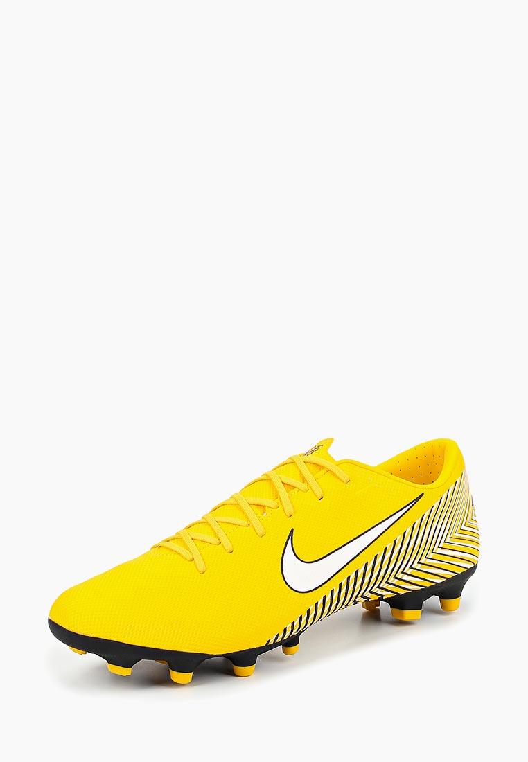 Мужские кроссовки Nike (Найк) AO3131-710