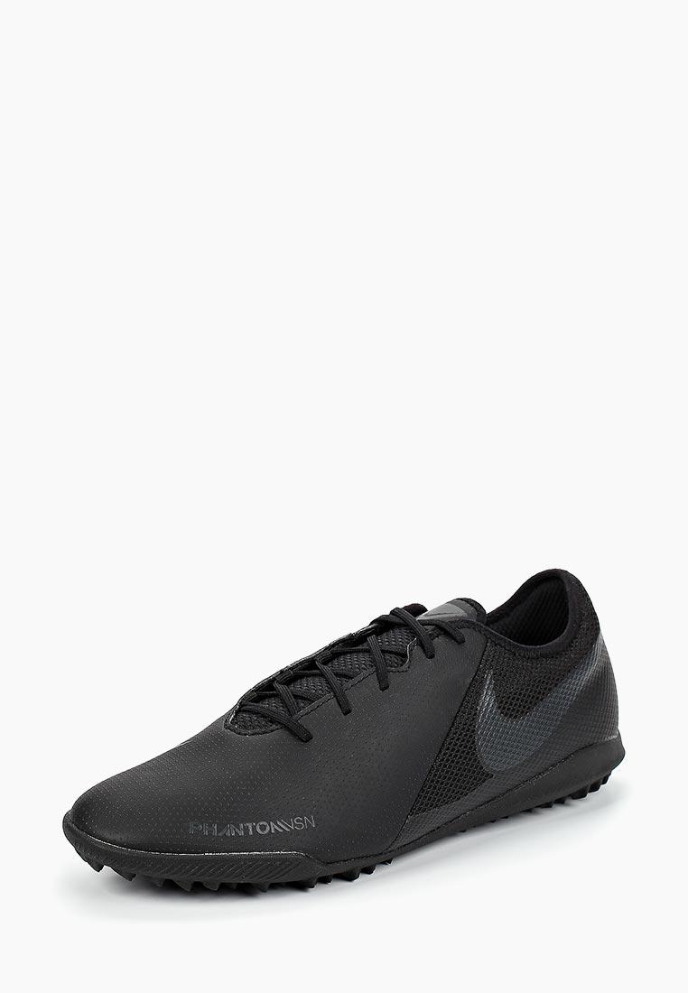 Мужские кроссовки Nike (Найк) AO3223-001