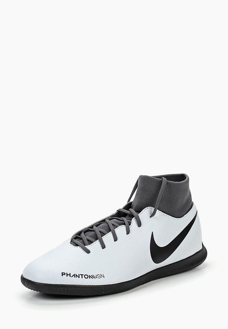 Мужские кроссовки Nike (Найк) AO3271-060