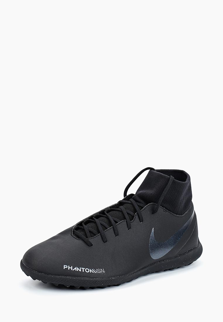 Мужские кроссовки Nike (Найк) AO3273-001