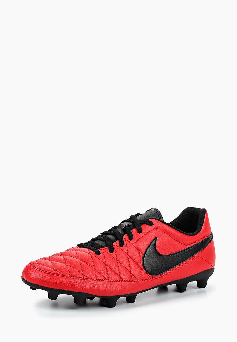 Мужские кроссовки Nike (Найк) AQ7902-600