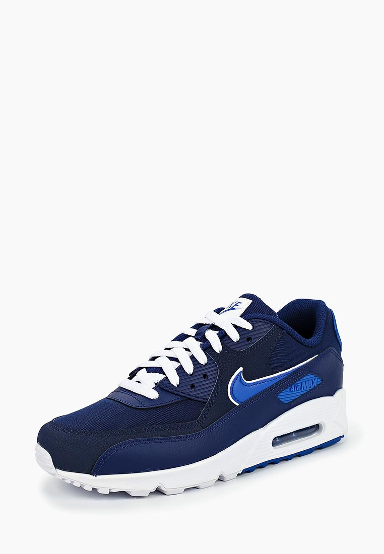 Мужские кроссовки Nike (Найк) AJ1285-401