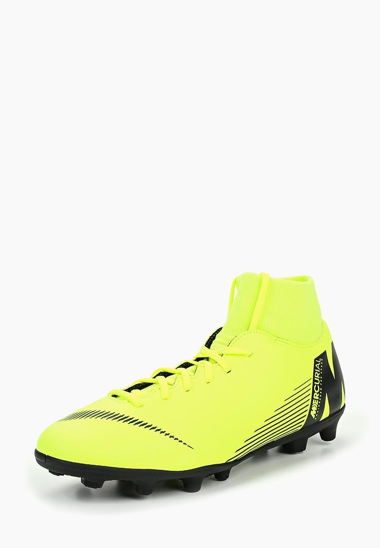 Мужские кроссовки Nike (Найк) AH7363-701