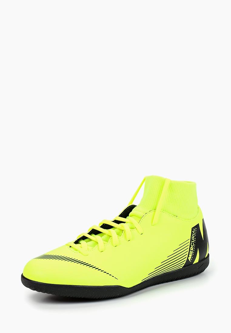 Мужские кроссовки Nike (Найк) AH7371-701