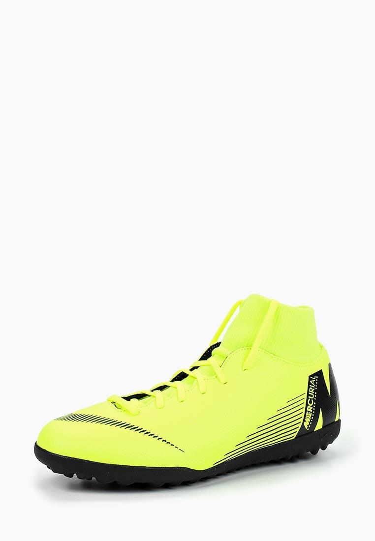 Мужские кроссовки Nike (Найк) AH7372-701