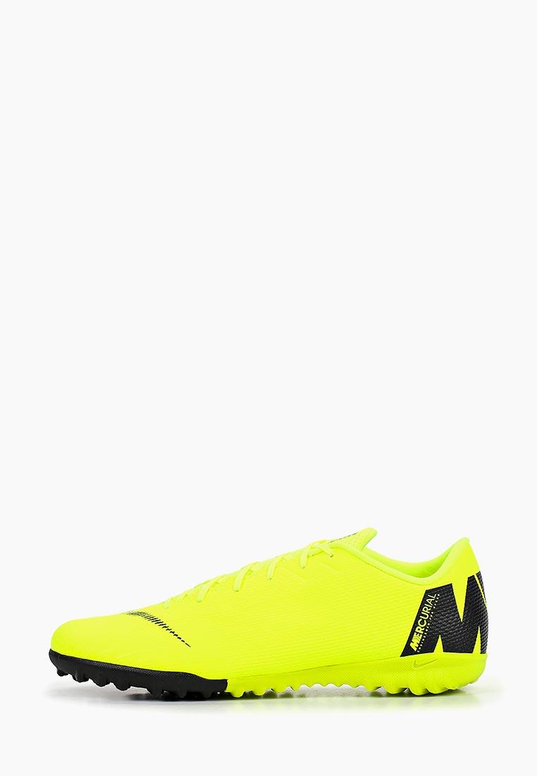 Мужские кроссовки Nike (Найк) AH7384-701