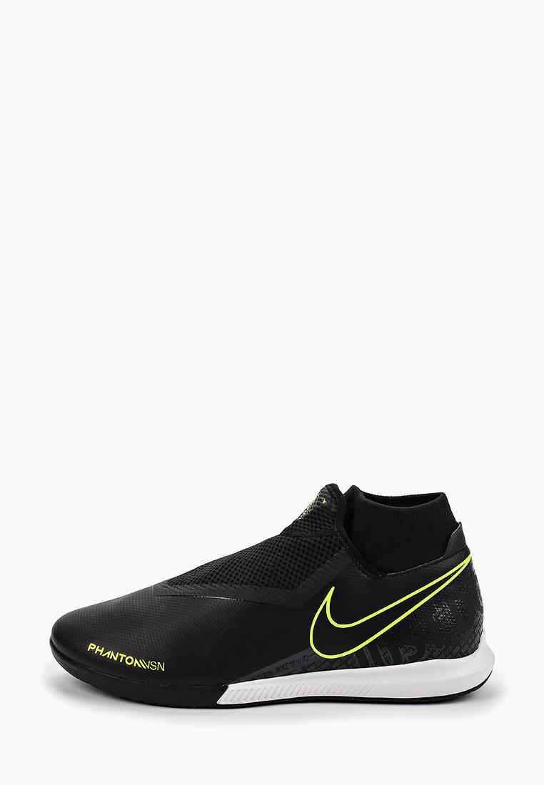 Мужские кроссовки Nike (Найк) AO3267