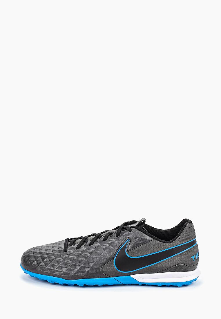 Мужские кроссовки Nike (Найк) AT6100