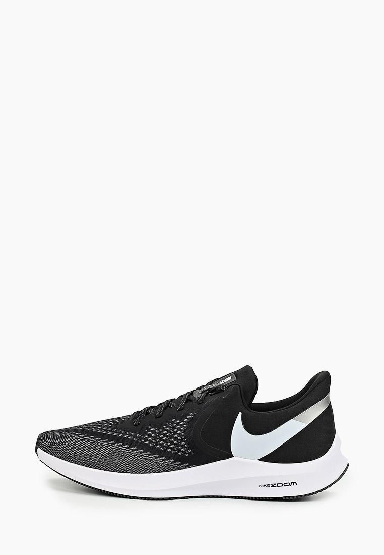 Мужские кроссовки Nike (Найк) AQ7497