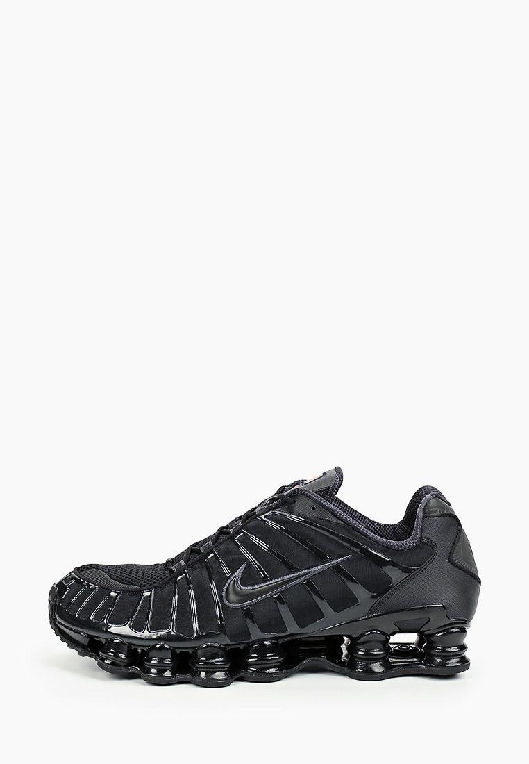 Мужские кроссовки Nike (Найк) AV3595