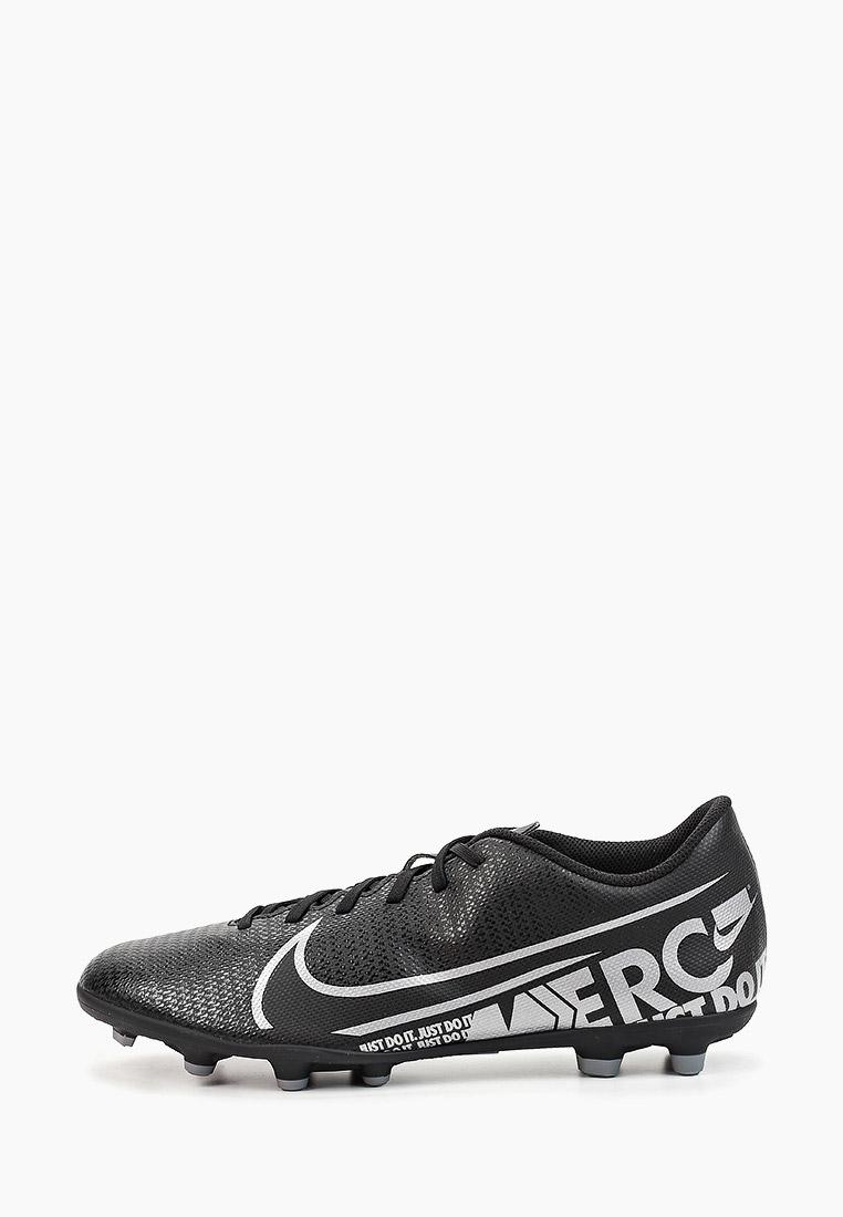 Бутсы Nike (Найк) AT7968