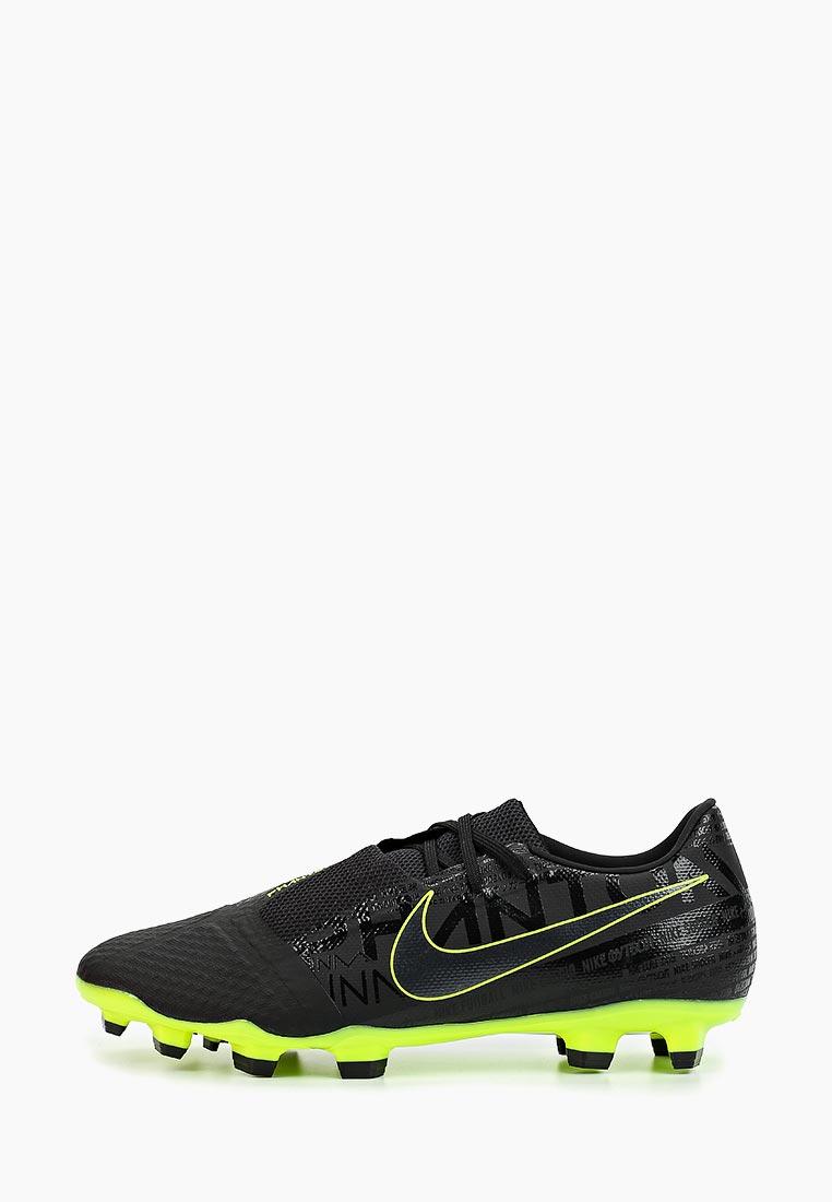 Мужские кроссовки Nike (Найк) AO0566