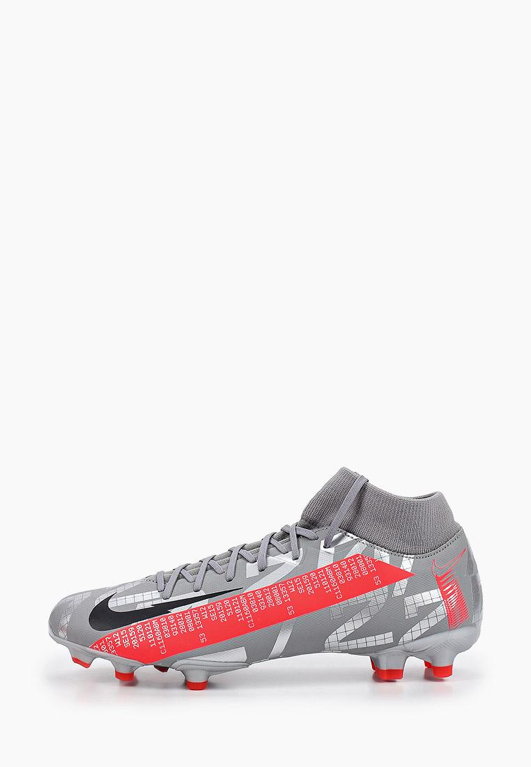 Бутсы Nike (Найк) AT7946