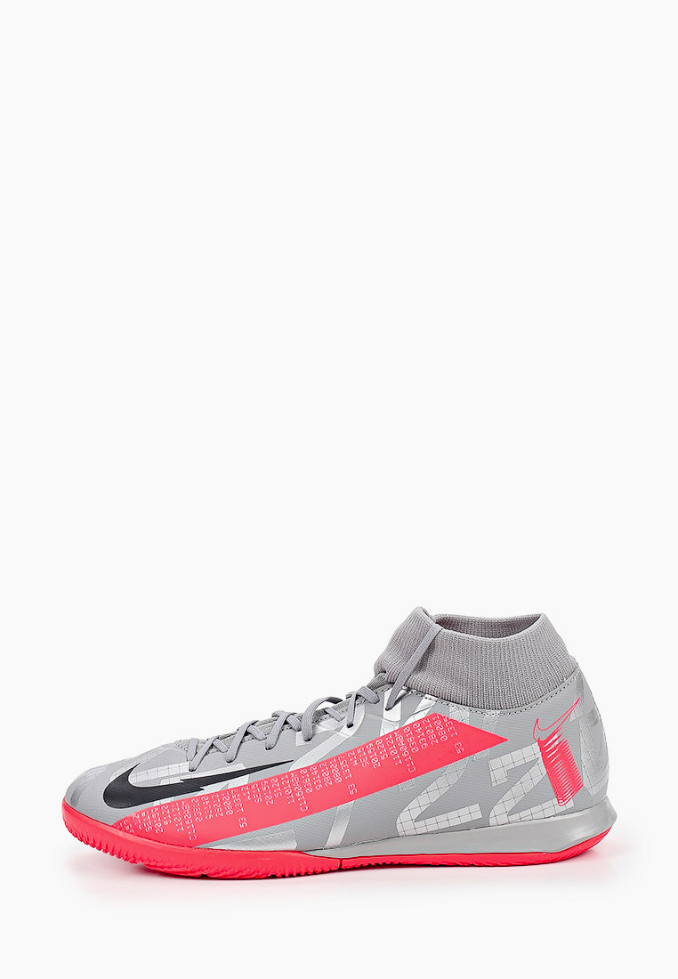 Бутсы Nike (Найк) AT7975
