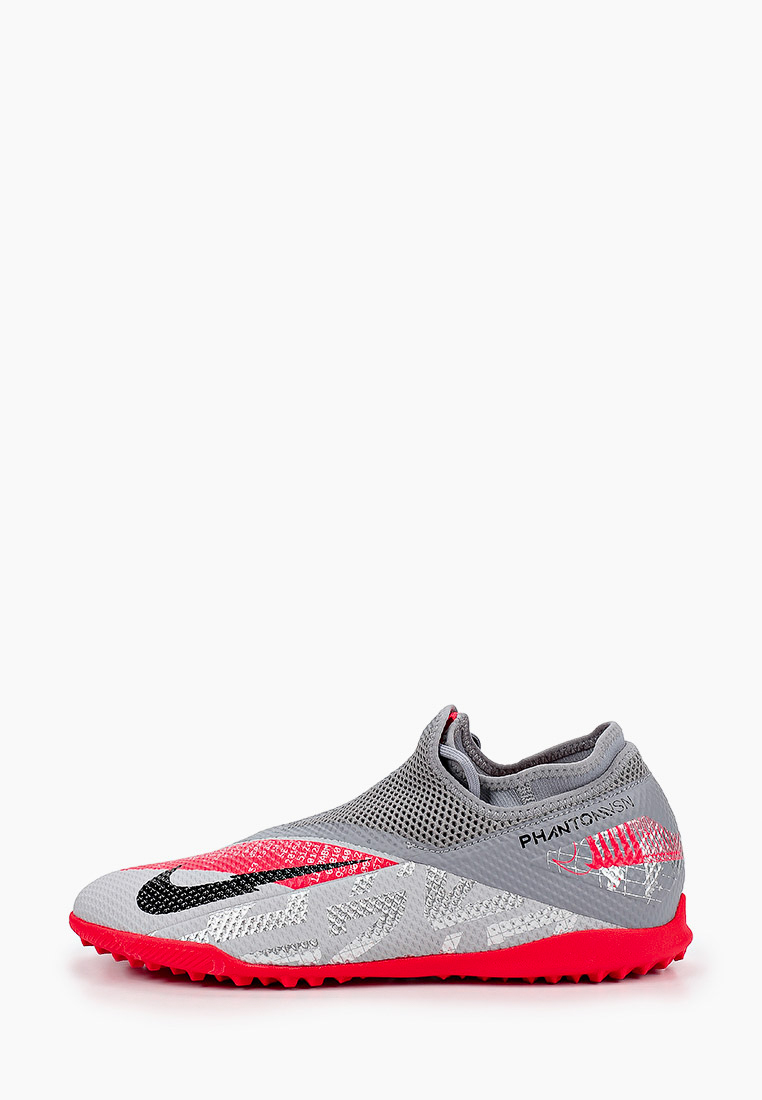 Бутсы Nike (Найк) CD4172