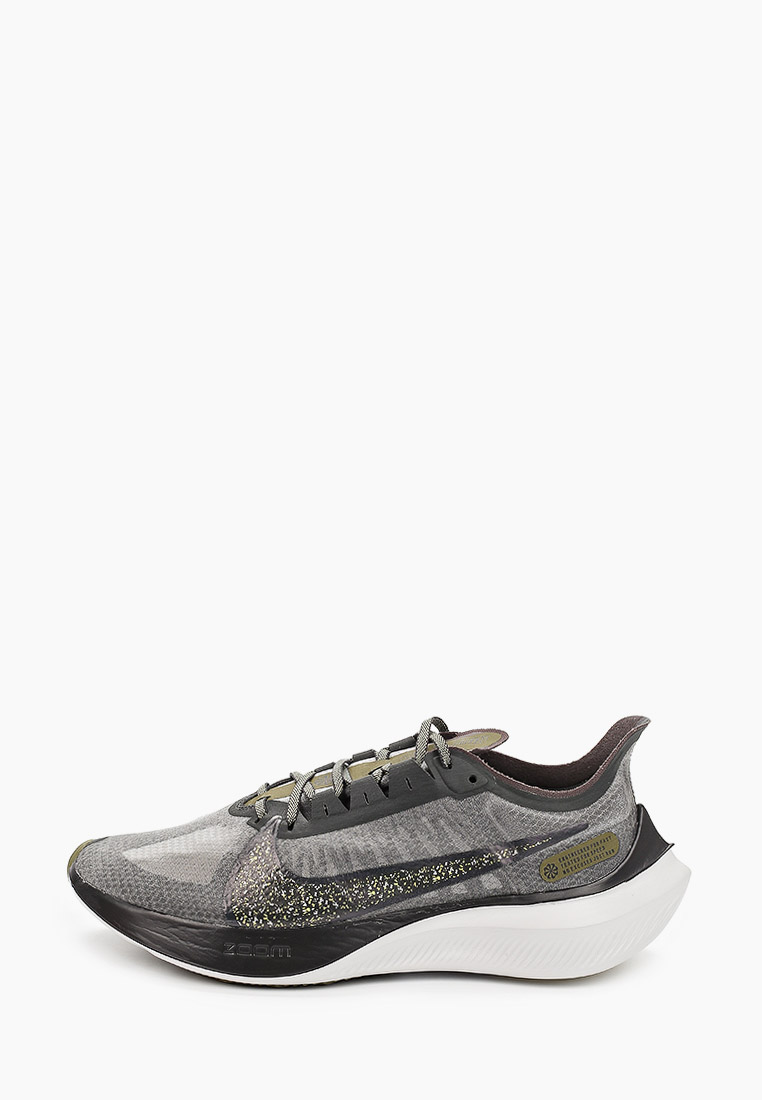 Мужские кроссовки Nike (Найк) CV9583