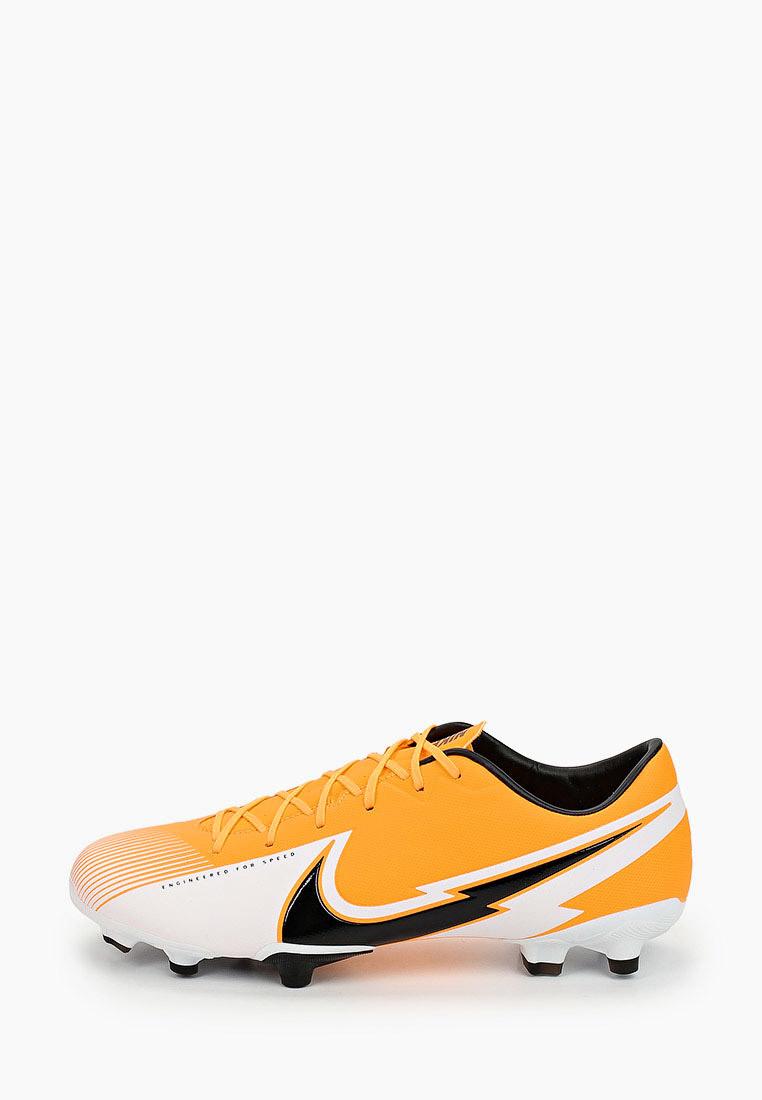 Бутсы Nike (Найк) AT5269
