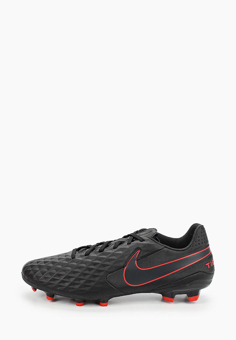 Мужские кроссовки Nike (Найк) AT5292