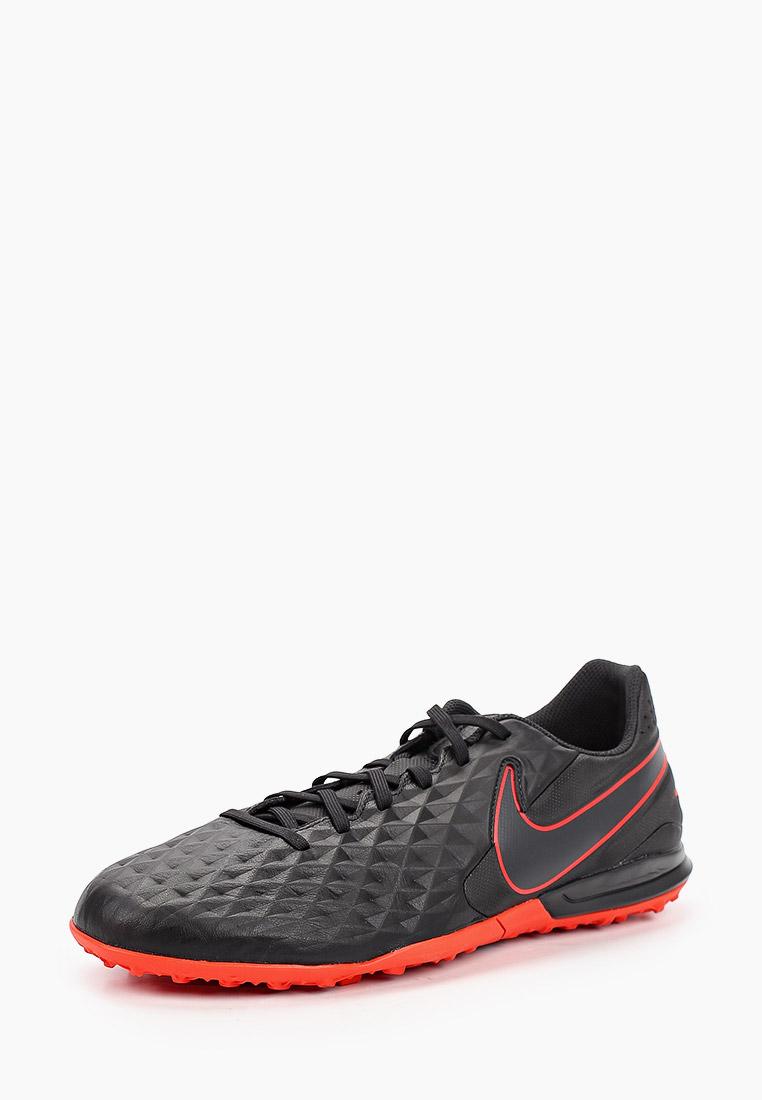 Мужские кроссовки Nike (Найк) AT6100: изображение 2