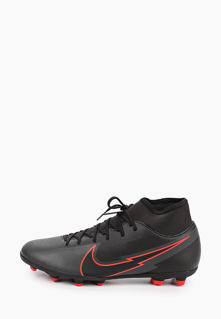 Бутсы Nike (Найк) AT7949