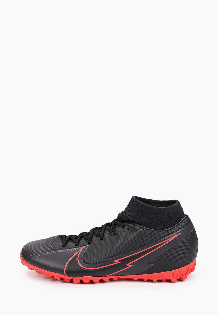 Бутсы Nike (Найк) AT7978
