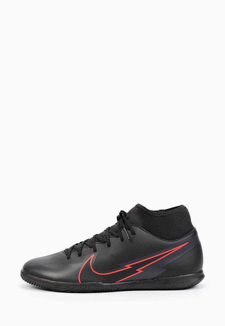 Бутсы Nike (Найк) AT7979