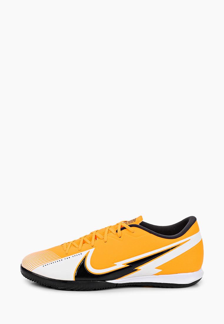 Бутсы Nike (Найк) AT7993