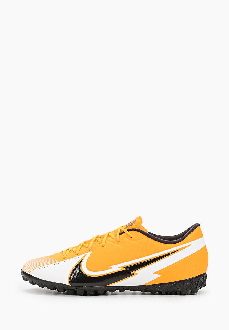 Бутсы Nike (Найк) AT7996