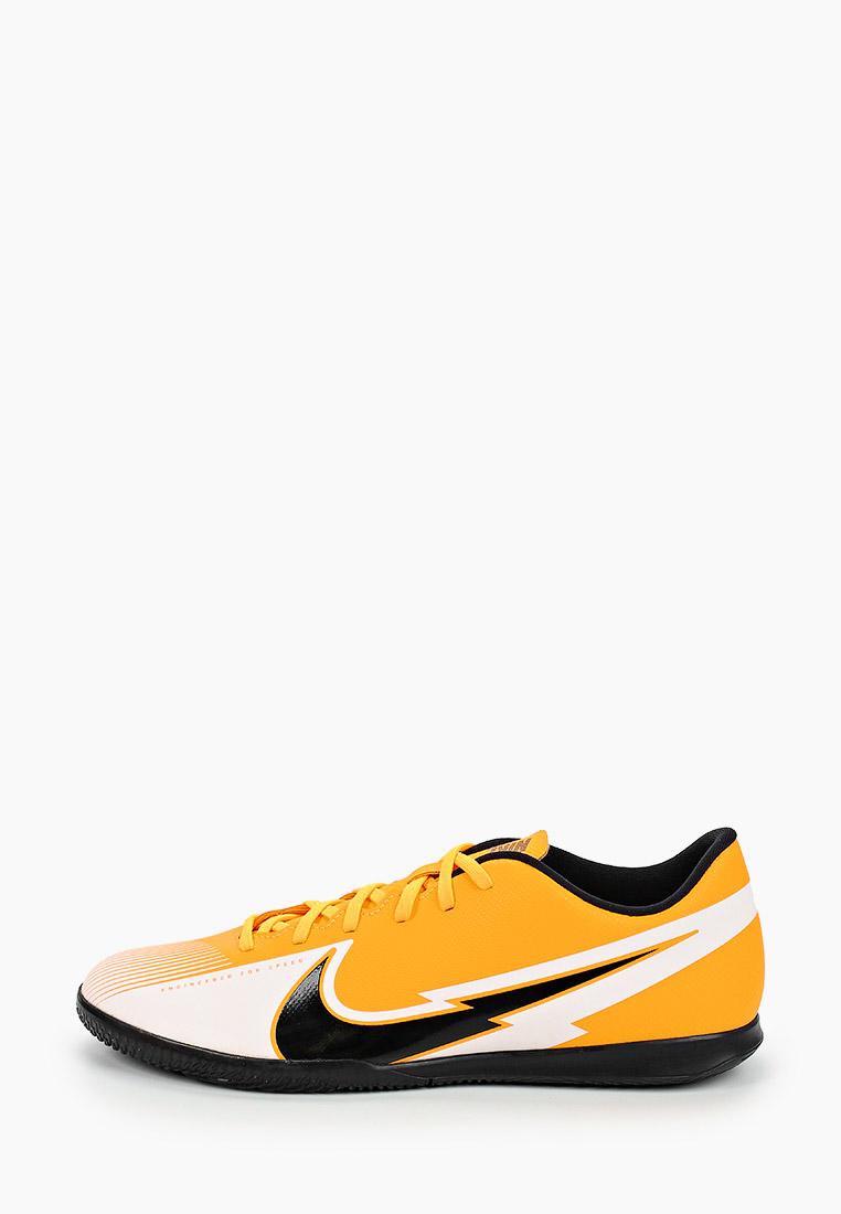 Бутсы Nike (Найк) AT7997
