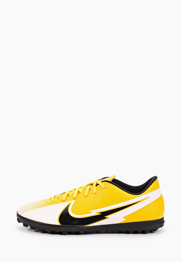 Бутсы Nike (Найк) AT7999