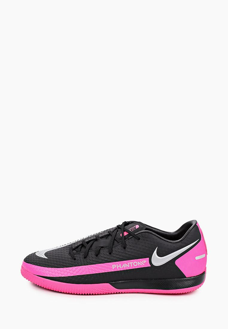 Бутсы Nike (Найк) CK8467