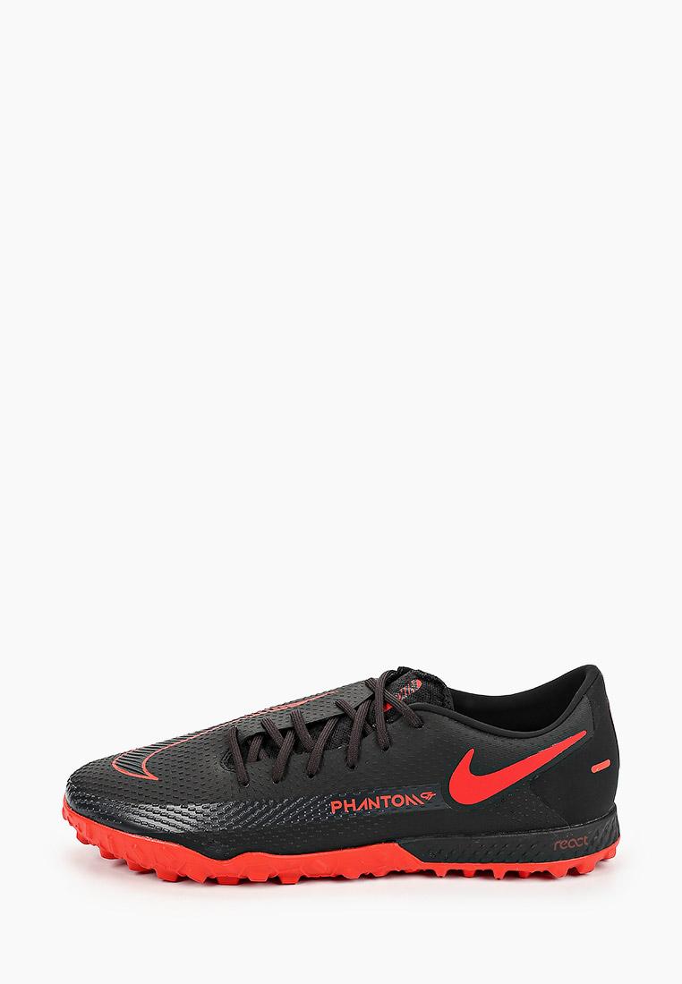Бутсы Nike (Найк) CK8468