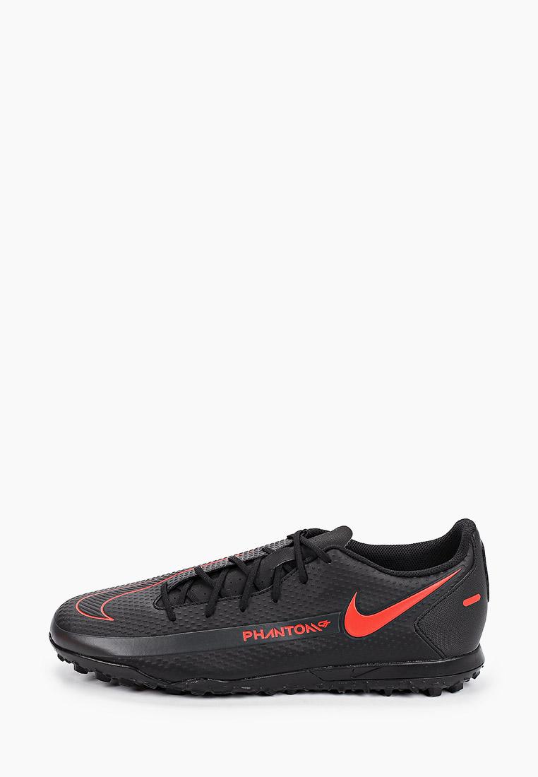 Бутсы Nike (Найк) CK8469