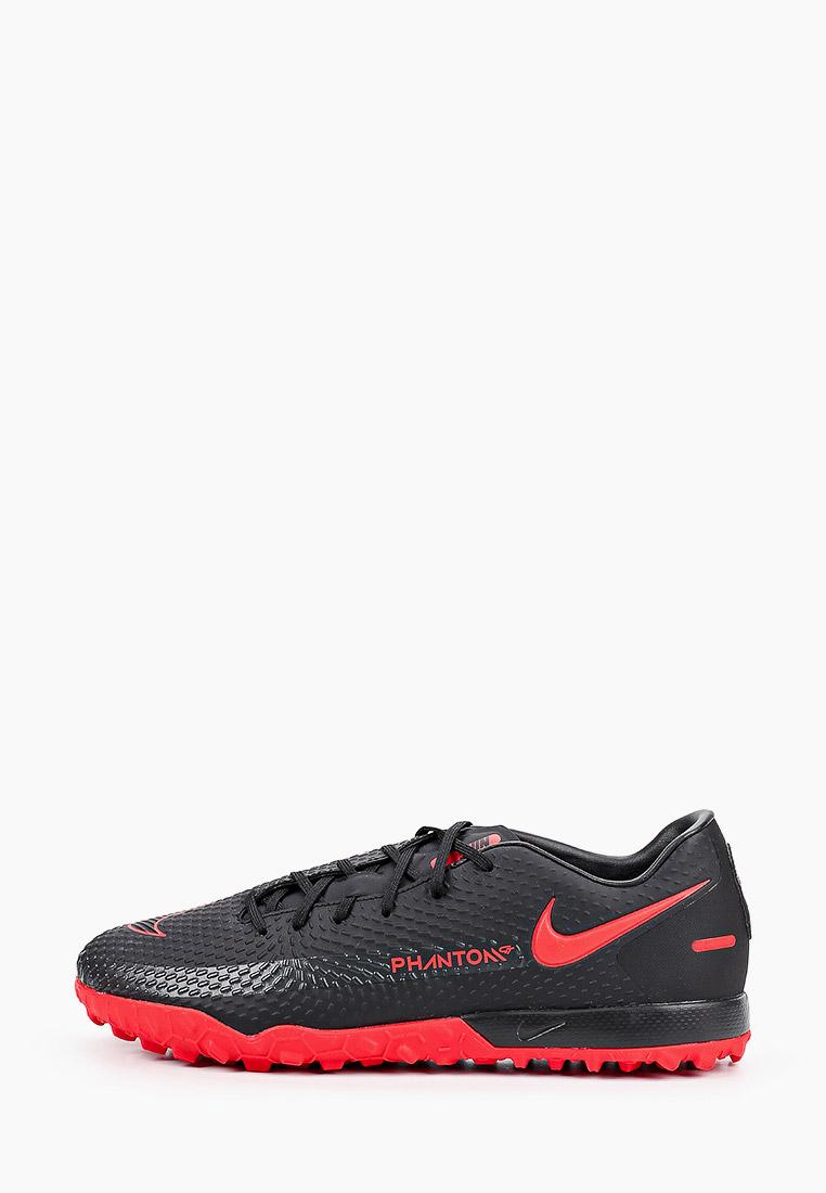 Мужские кроссовки Nike (Найк) CK8470