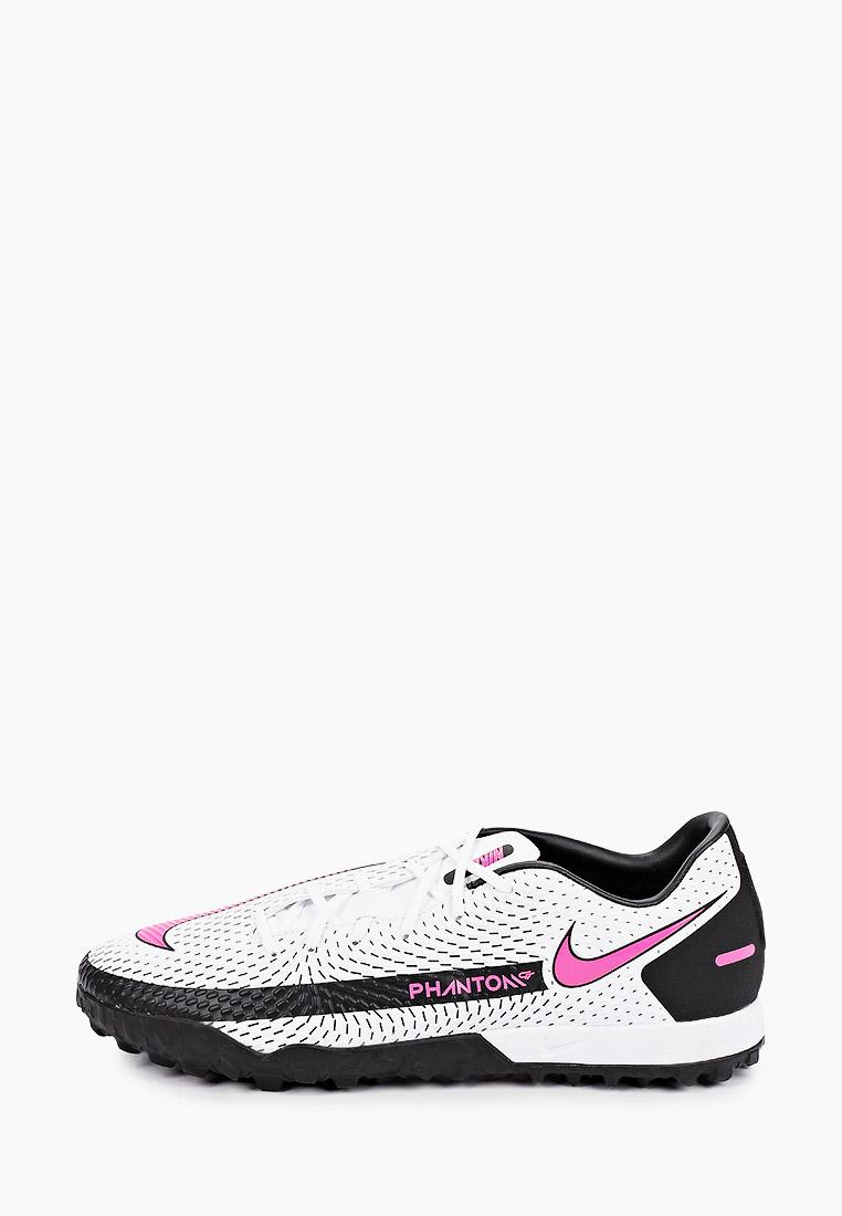 Бутсы Nike (Найк) CK8470