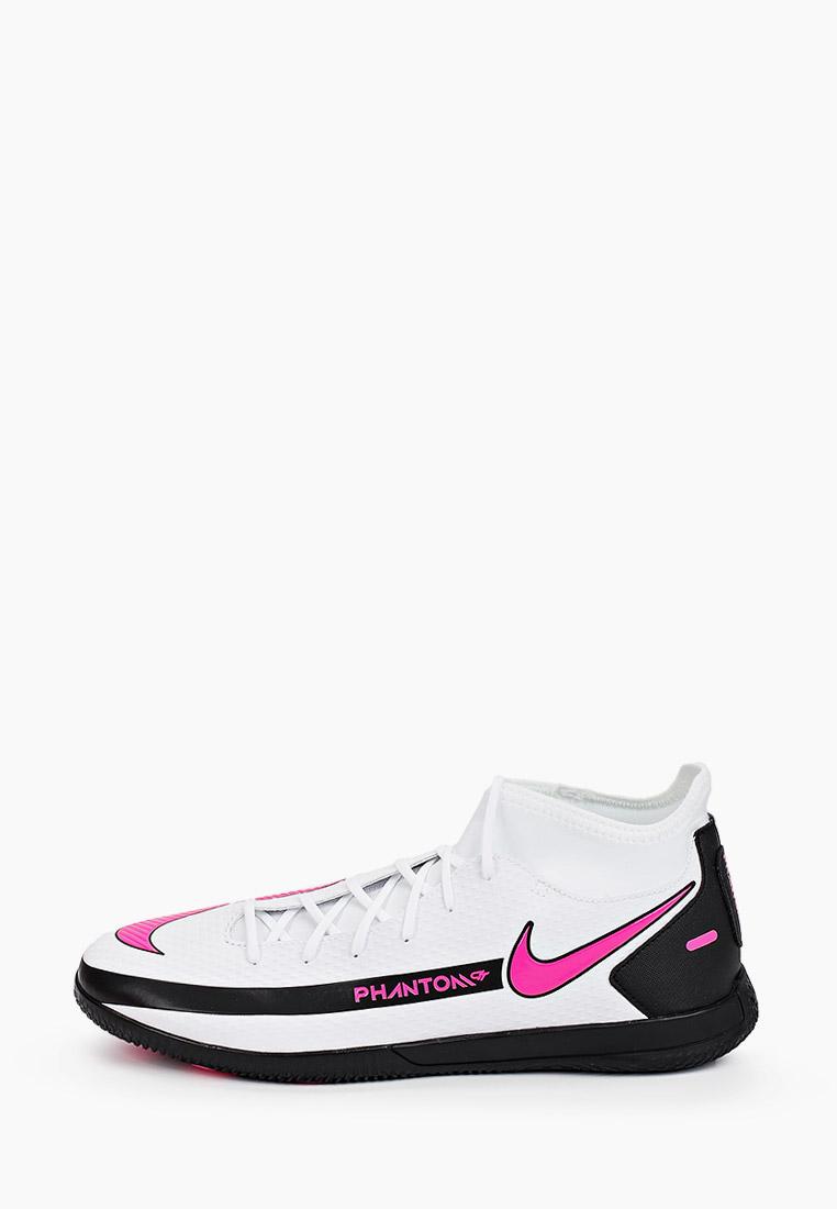 Бутсы Nike (Найк) CW6671