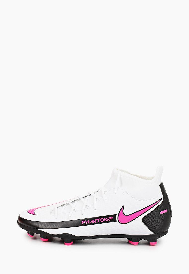 Бутсы Nike (Найк) CW6672