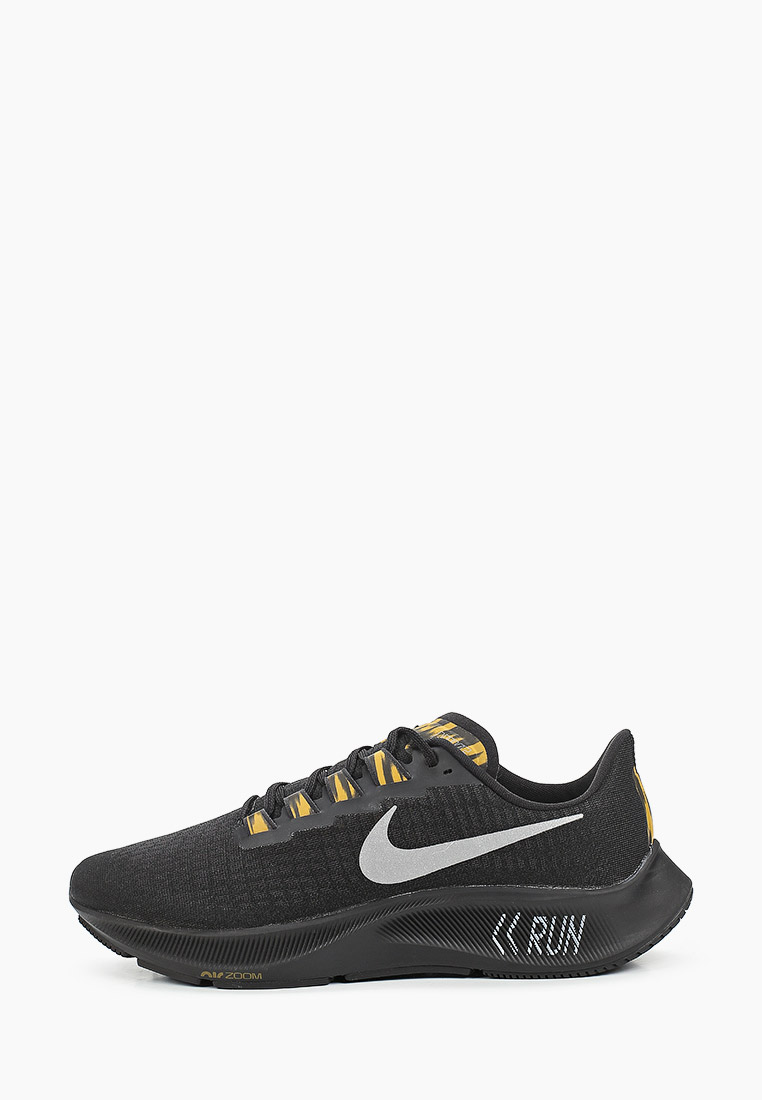 Мужские кроссовки Nike (Найк) DC1932