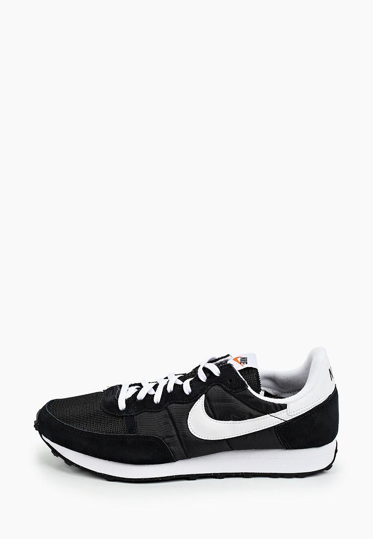Мужские кроссовки Nike (Найк) CW7645