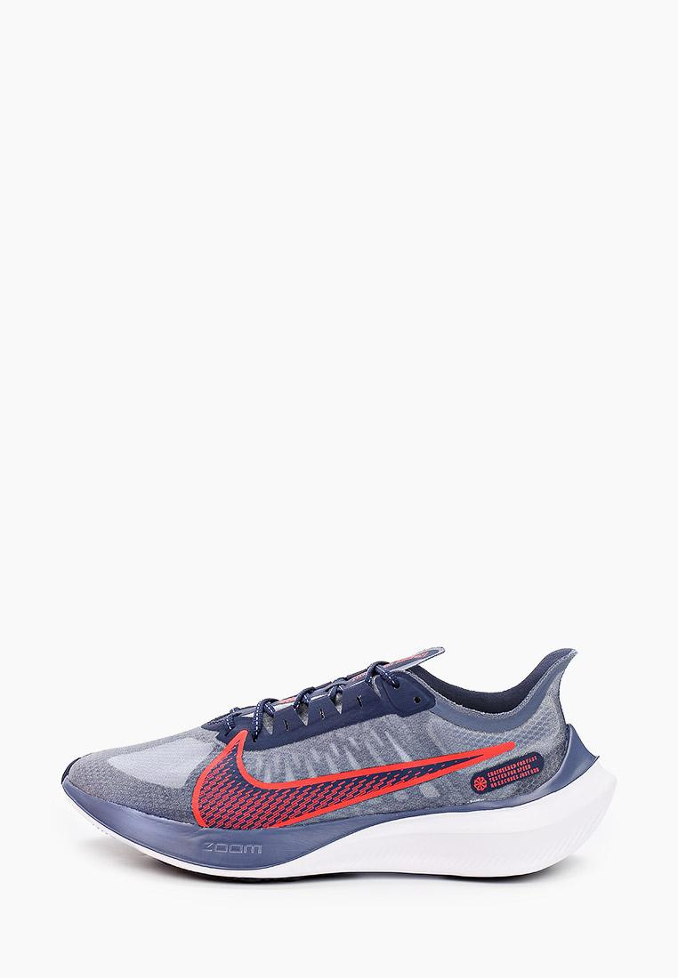 Мужские кроссовки Nike (Найк) BQ3202
