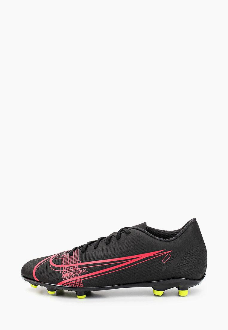 Бутсы Nike (Найк) CU5692