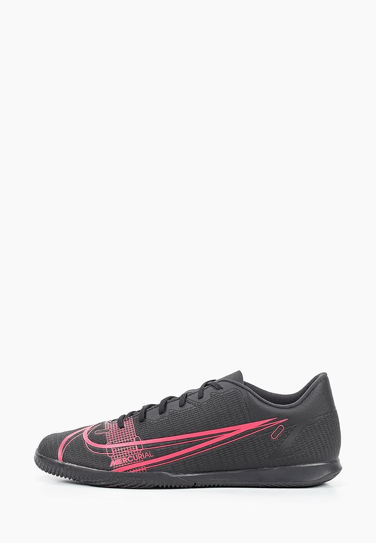 Бутсы Nike (Найк) CV0980