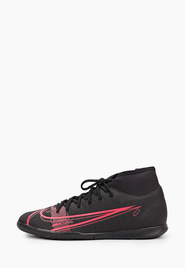Бутсы Nike (Найк) CV0954