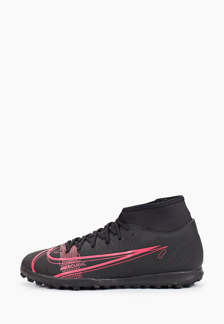 Бутсы Nike (Найк) CV0955