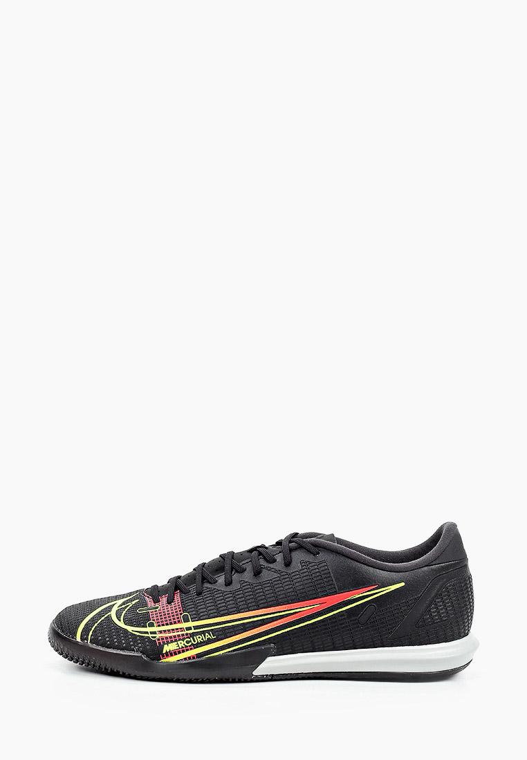 Бутсы Nike (Найк) CV0973