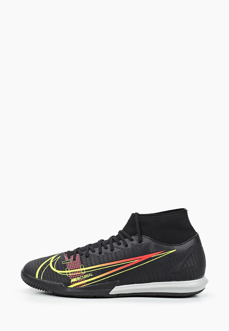 Бутсы Nike (Найк) CV0847